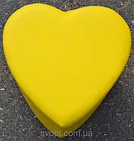Пуфик сердце желтый
