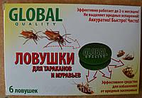 Ловушка GLOBAL 6 ловушек в упаковке