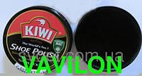 Крем для обуви Kiwi черный оригинал