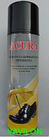 Спрей для обуви водоотталкивающий Acura