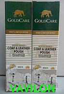 Краска для кожаных вещей, курток GoldCare
