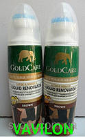 Краска для обуви, замши и набука коричневая GoldCare