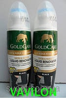 Краска для обуви, замши и набука черная GoldCare