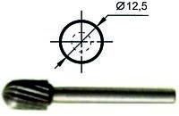 Борфрезы Сфероцилиндрические (С) д. 12,5 мм.