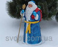 Дед Мороз (цвет синий) 40*18*18см