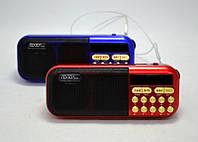 Музыкальная колонка Apop S-120, колонка радиоприемник, портативная MP3 колонка, переносная мини колонка