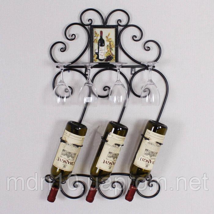 Подставка  для вина настенная - 227
