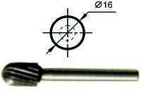 Борфрезы Сфероцилиндрические (С) д. 16 мм.