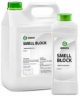 Защита от запаха «Smell Block» 1 л Grass