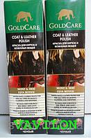 Краска для гладкой кожи, черная Gold Care