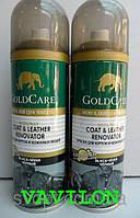 Спрей-Краска для гладкой кожи, черная Gold Care