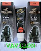Крем для обуви Cavallo с воском, рыжий