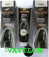 Крем для обуви Cavallo с воском, бежевый