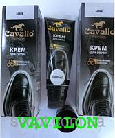 Крем для обуви Cavallo с воском, белый