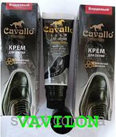 Крем для обуви Cavallo с воском, бордовый