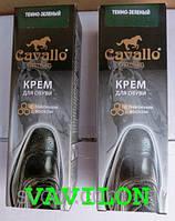 Крем для обуви Cavallo с воском, темно-зеленый