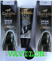 Крем для обуви Cavallo с воском, серый