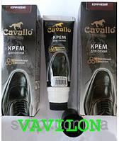 Крем для обуви Cavallo с воском, коричневый