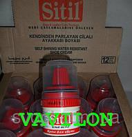 Крем для обуви Sitil белый