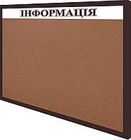 Доска с пробковым покрытием