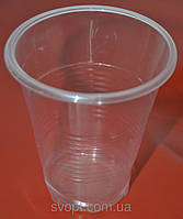 Стакан пластиковый 270гр