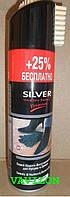 Спрей-краска восстановитель для нубука и замши Silver черный