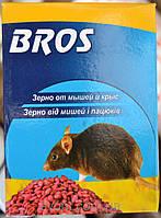 Отрава Bros от мышей и крыс 100гр