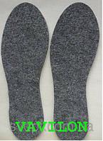 Стельки для обуви войлок серые зима