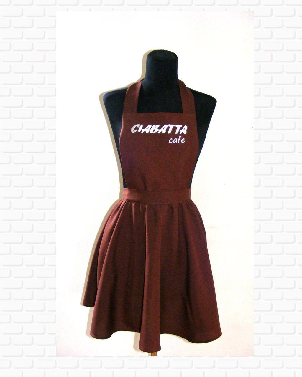 """Фартух """"Шоколадниця"""" з вишивкою логотипу"""