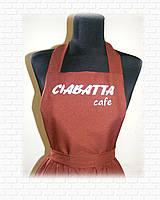 """Фартух """"Шоколадниця"""" з вишивкою логотипу, фото 3"""