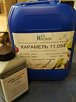 Карамель-тоффи ароматизатор 11.054 жидкий