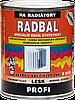 Эмаль синтетическая специальная RADBAL PROFI S2120