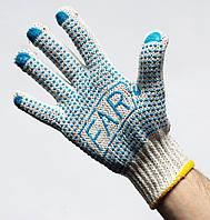 Перчатка рабочая FAR с ПВХ покрытием (материал хлопок, полиэстер, ПВХ), Китай