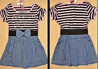 Летнее платье,трикотаж и облегченный стрейч-коттон.рост 104.110.116.122