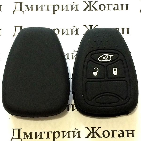 Чехол (силиконовый) для авто ключа Jeep, Dodge, Chrysler (Джип, Додж, Крайслер) 3 кнопки