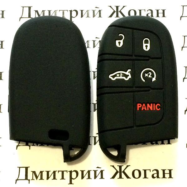 Чехол (черный, силиконовый) для смарт ключа Jeep, Dodge, Chrysler (Джип, Додж, Крайслер) 4 кнопки + 1