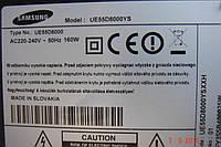 Запчасти от Samsung UE55D8000 (LVDS шлейф BN96-17116K, bluetooth SEC-WIBT20 BN96-17107B, BN41-01639A)