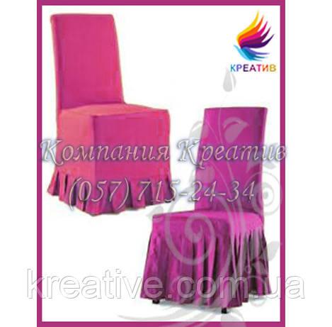 Чехлы на стулья (под заказ от 50 шт.)