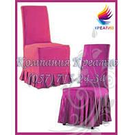 Чехлы на стулья (под заказ от 50 шт.), фото 1