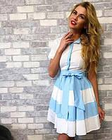 Платье молодёжное юбка клёш с пояском натуральная ткань