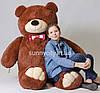 Мистер Медведь бурый 2 м