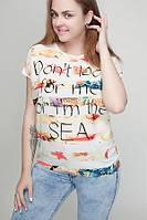 Женская футболка батал Кораллы