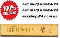 Возбуждающие капли для женщин Шпанская мушка / Spanish Gold Fly, пробник (1 стик)