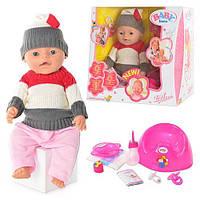 Интерактивная кукла-пупс BABY Born 8001-L (в коробке)