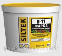 SILTEK D-11 Краска акриловая структурная фасадная 10 л., фото 2