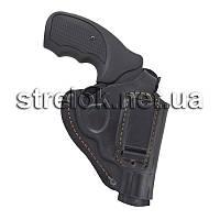 Кобура для револьвера поясная со скобой кожаная