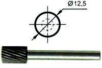 Борфрезы Циллиндрические (А) д. 12,5 мм.