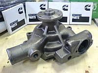 Водяной насос (помпа) к каткам Dynapac CA152D, CC224HF, CC334HF, CP224