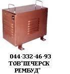 Трансформатор  понижающий ТСЗИ 1,6кВт   380В/42В