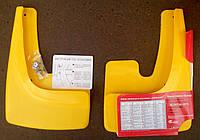 Брызговики универсальные Super lux передние задние (желтые) , фото 1